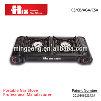 INFRARED BURNER PORTABLE GAS STOVE
