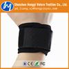 elastic velcro sports band/velcro armband for sports