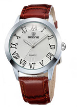 SKONE 9148 Sport Men Brands White Dial Brown Leather Band military watches men