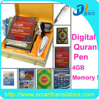 Islamic gift holy iqra digital pen al quran in english with good voice