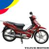 gas motorcycle/gas pocket bike/70cc pocket bike