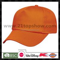 Cheap custom-made plain blank 5 panel cap