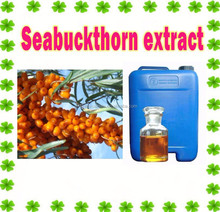 Anti-oxidant Seabuckthorn Seed Oil