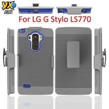 3 In 1 Protective Phone Cover For LG Stylo LS770 Case with Belt Clip Kickstand