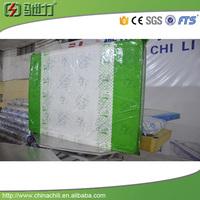 printing logo pe packing film printed pe plastic films