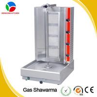 Shawarma Machine/Charcoal Chicken Rotisserie Equipment/Shawarma Machine For Sale