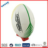 Machine Stitched best rugby match ball for sale