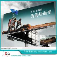 Advertising banner composite flex vinyl cut out for plotter cutting