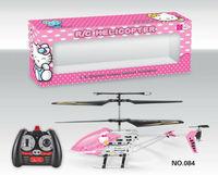 hello kitty mini remote control helicopter gyro 2013 rc toys