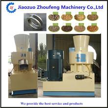 rice husk,sunflower seed husk,peanut shell ring die pellet making machine/Vertical Ring Die Pellet Mill