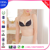 Seamless Skin Bust Push Up X Strap Lady Back Support Underwear