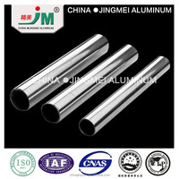 7075 T74 aluminium Seamless thin wall tube extruded