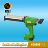 600ml 1:1 Polymers composite cartridge power-driven caulking gun