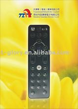 STB ir remote control