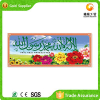Special Muslim Language Picture Diy Diamond Painting By Number With Acrylic