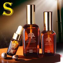 Bulk wholesale argan oil hair straightening lotion
