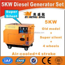 Hot sales! Air cooled diesel genset generator in china