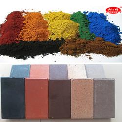 Best price iron oxide pigment blue powder for paint/pavers/concrete/bricks/colored asphalt