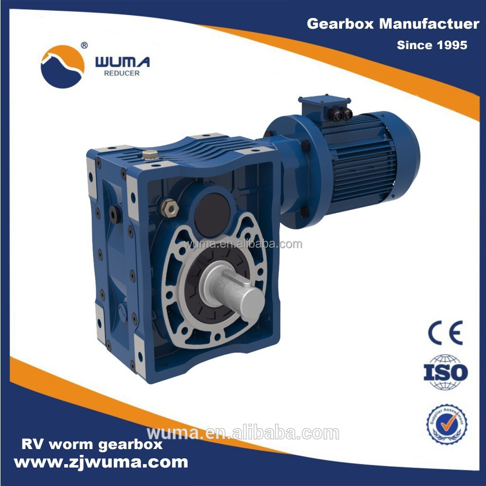 RV series small gear reduction boxes