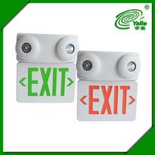 YXM203L Exit & Emergency lamp