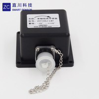 low cost high reliable mems analog inclinometer from shanghai manufacturer