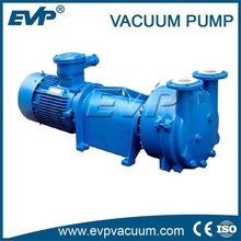 Mechanical seal 2bv series water ring vacuum pumps , high vacuum liquid ring vacuum pumps