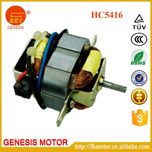Home appliance 50/60 hz motor for mini coffee grinder