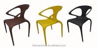 plastic waiting room chairs