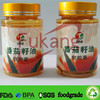 Eco-friendly tomato extract candy jar,yellow PET tomato candy container,wholesale 60ml plastic candy pill bottle
