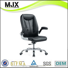 New style best sell adjustable swivel chair office