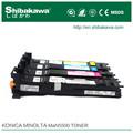 la impresora bizhub164 copiadora cartucho de tóner compatibles para la máquina