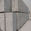 Cheap AAC block with high quality autoclaved aerated concrete