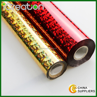 Laser Hologram Holographic Hot Stamping Foil Rolls Heat Transfer Foil Aluminium Foil for Textile/Fabrics Cheap and Good Quality