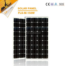 guangzhou felicity high efficiency solar panel price india 150w mono made in China