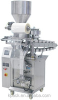 snack food small bag packaging machine