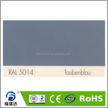 Powder paint interior glossy smooth RAL5014 Pigeon blue