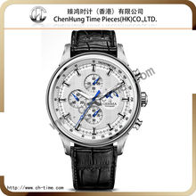 casual stainless steel case sport watches ots china factory wholesale manufacturer supplier