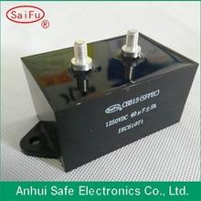 CBB15 CBB16 run aluminum electrolytic motor start capacitors for sale