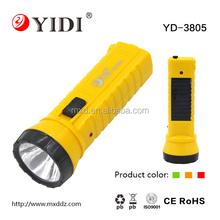 0.5w led rechargeable soalr streamlight
