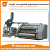280/320/360 alloy corrugated roller, adsorption Single Facer machine, single Corrugated paperboard machine