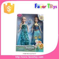 "2015 new model 11.5""Frozen doll set Frozen Elsa Queen baby doll"