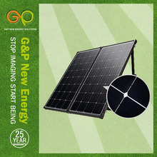 amorphous silicon thin film solar panel for GP 160W Mono aluminum Foldable solar panel
