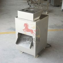 good price and high quality beef roll slicer QJ-1000