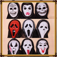 PVC Crazy Scared Ghost Scream Face Mask For Halloween Party Dress Carnival Cosplay Masks