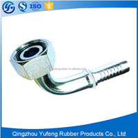 Hydraulic connector bsp thread tube fittings with rigid coupling