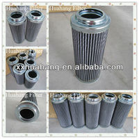 A large number of production sofima hydraulic fluid oil filter