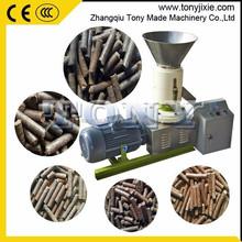 (M) Flat die biomass fuel SKJ200 Small Sized flat die wood pellet granulator