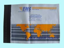 Gray plastic shipping bag