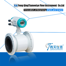 smart mag flow meters water