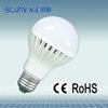 High brightness energy saving SMD 5730 B22 E27 e14 9W smd led bulb LED bulb with CE&RoHS certificate